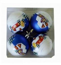 Vánoční plastové koule - zvětšit obrázek